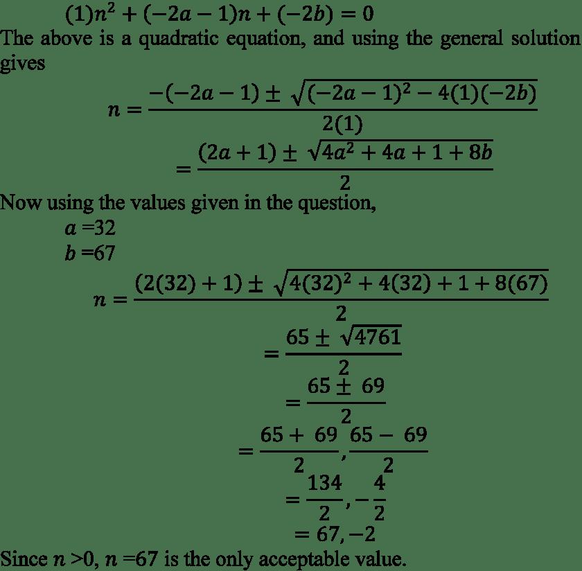 mathcounts2014_1.png